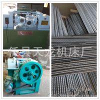 滚丝机 丝杠机 螺纹丝杠机 螺纹加工机床设备
