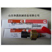 中联重科ZR360A加机油口盖 4071224非通用配件