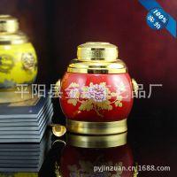 厂家直销 红瓷茶叶罐 大富大贵 茶叶包装 茶叶厂专供价格优惠