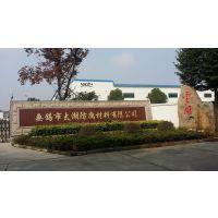 常州H06-15化工环氧磷酸锌底漆供应商