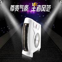 现货 跑江湖地摊暴利产品小空调冬用取暖器微型空调100元模式热卖