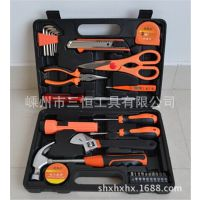 供应多用螺丝刀 31件套家用多功能组套 礼品组套工具