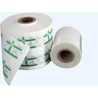 厂家直销:医用透析纸卷材、PET卷材、PVC卷材、医用蓝膜、绿膜