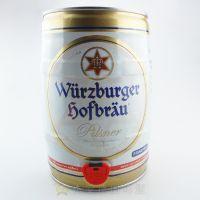 原装进口5L桶德国装维尔茨堡(白)啤酒 派对party交友品酒会专用