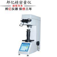 HV-5维氏硬度计 金属硬度计  高精度数显维氏硬度计 上门安装调试