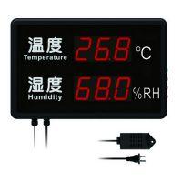 室内外温湿度计仪表显示屏STR823