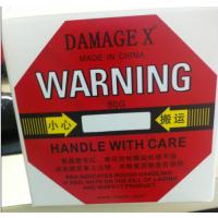 泉州防撞击标签南平国产震动标签50G红色振动感应标签物流指示器