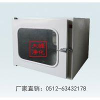 900型机械连锁传递箱 钢板烤漆传递柜 不锈钢传递窗 机械传递窗