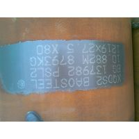 天钢管线管DN150,直缝焊管.甲烷运输气体,乙烷管线运输天津仓库