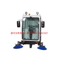 杭州小区街道扫地车KL-1800 全封闭驾驶式扫地车