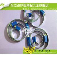 鸿起厂家批发蓝带喉箍 蓝带卡箍 ABA瑞典喉箍 进口抱箍