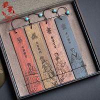 琴棋书画书签四件套中国风古典红木书签会议贵宾中国特色礼品