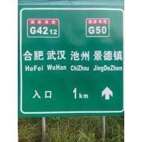 欢迎指示牌规格 交通指示牌厂家 石家庄金淼电力生产销售