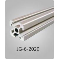 济南工业铝型材厂铝型材价格