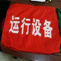 石家庄金淼电力批发 零售 0.8米*1.9米 纯棉红布幔 欢迎购买