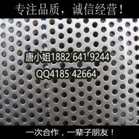 厂家定制各种规格冲孔网 不锈钢蜂窝孔 异型孔 多孔板 洞洞网板