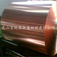热销进口铜锡锌合金C44500高导电高弹性铜带