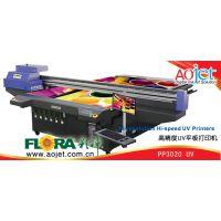 彩神PP2512-G50平板卷材一体8色UV瓷砖打印机