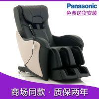 松下MA01/MA11/EP-MA73/MA31家居系列电动智能按摩椅