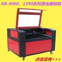 济南科贝1290印刷激光雕版机 纸箱激光雕版机 电脑雕版机