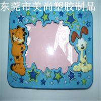 卡通加菲猫相框 EN-71环保PVC相框