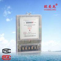 批发欧美龙DTS5558型电子式三相电能表