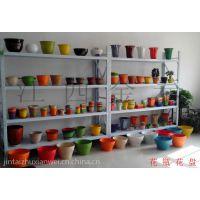 供应工艺品、花盘、花瓶、