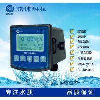 诺博在线余氯计CL-8100自来水厂二氧化氯监测仪有效氯浓度计测定仪