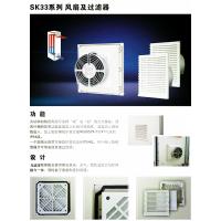 机柜散热系统---机柜风扇SK6622 配电柜 滁州虎洋工业
