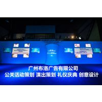 广州专业承办文化艺术产品推介会发布会活动策划场地布置策展公司
