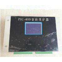 陕西大柳塔—天玛珂PIC-400型智能保护器