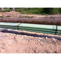 玻璃钢电缆管、玻璃钢电缆保护管、玻璃钢电缆保护管批发