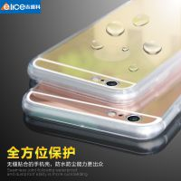 elice苹果6/6Splus电镀镜面TPU手机软壳 超薄透明TPU手机套