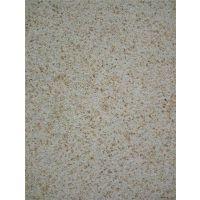 福鹏石材(在线咨询)|黄金麻石材|黄金麻石材厂家