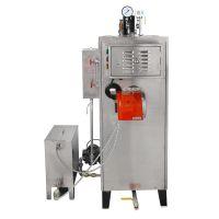 50kg燃油锅炉家具厂取热水烘焙地板厂烘干厂家直销一年保质