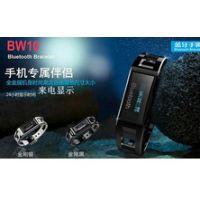 蓝牙手镯 新款钢时尚 手表手机防盗来电震动可拒接来电显示耳机