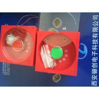 防水防尘事故按钮XJA-1P 西安骊创红色自复位【按钮开关】现货
