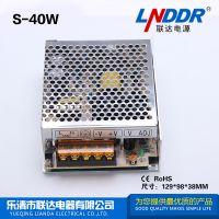 S-40W-12V3.5A稳压电源 监控电源 工控电源 厂家推荐 质保2年