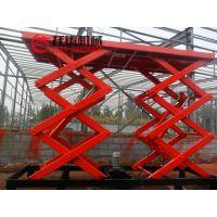 2.5吨剪叉式升降平台 固定式货物举升机山东厂家定制