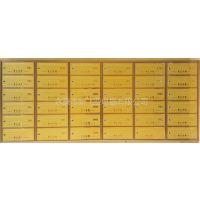 金华金色海塘金色不锈钢信报箱