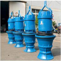天津中蓝250QSH-8-18.5KW电动雪橇式混流泵