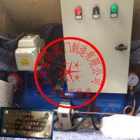 ZPG-IZ全自动电动反冲洗装置
