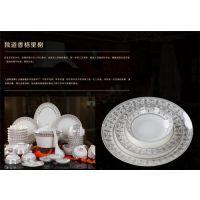 厨房用骨质瓷健康选择|厨房用骨质瓷|陶园梦