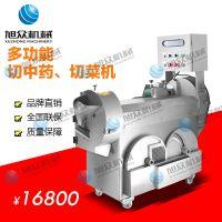 旭众XZ-680A多功能切菜机 蔬菜切丝切片机