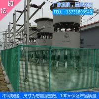 变压器防触电护栏/抚顺变压器防触电护栏/变压器防触电护栏厂家