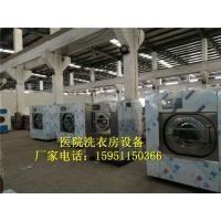 航天医院卫生院洗衣机 30公斤不锈钢医院全自动洗衣机