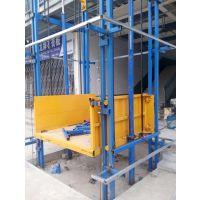 保定货梯厂家生产电动升降台 固定导轨货梯