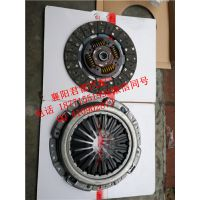 郑州日产凯普斯达NT400离合器三件套,离合器压盘,离合器片,分离轴承