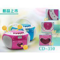 供应熊猫CD350多功能DVD机复读机胎教机
