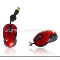 厂家鼠标批发 迷你伸缩线鼠标 小微软鼠标USB光电鼠标礼品